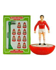 USSR. Retro Subbuteo Team. Modelled on the LW Figure & Bases From the 1980's.