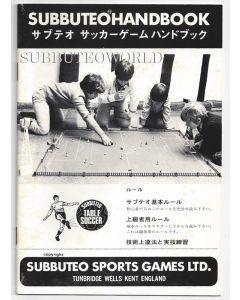 1974 MEGA RARE 20 PAGE JAPANESE SUBBUTEO HANDBOOK.