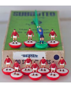 HW161. USSR. Early 70's HW Team. Original Named World Cup Box.
